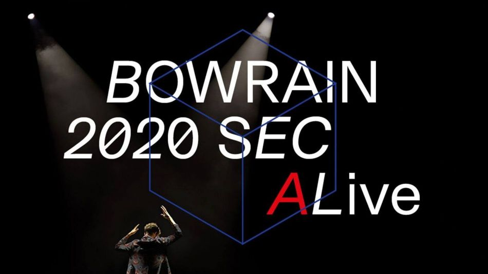 Bowrain: 2020 Seconds(A)live